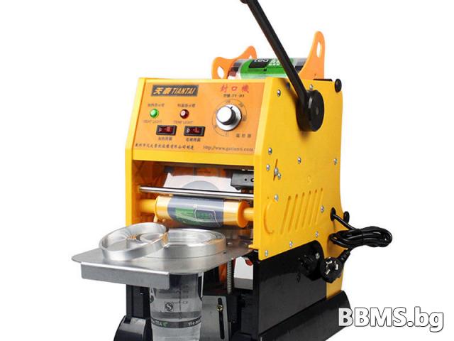 Затваряща машина на пластмасови кофички 90/95 мм
