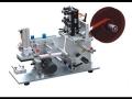 Етикетираща машина за залепване на горен етикет