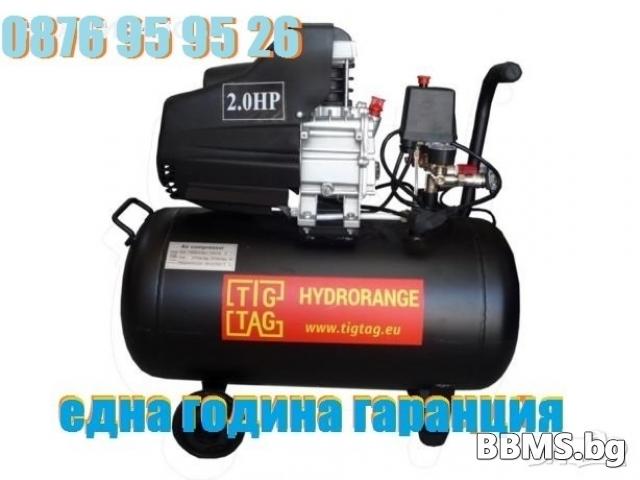 Компресор за въздух 50 литра 188 л в минута