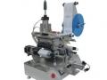 Полуавтоматична етикетираща машина за квадратни буркани