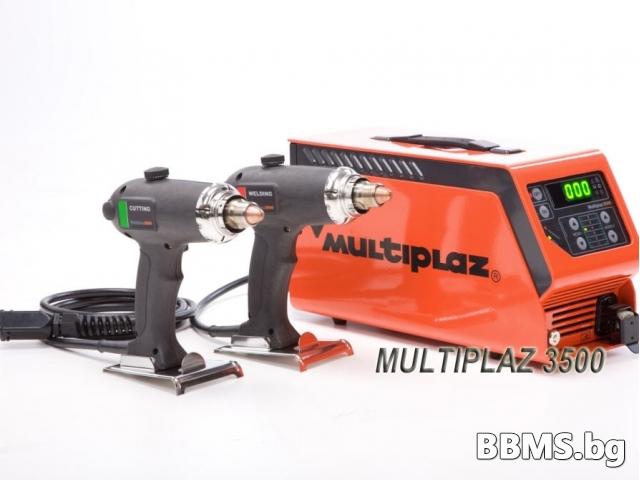 Машина за плазмено заваряване Мултиплаз 3500